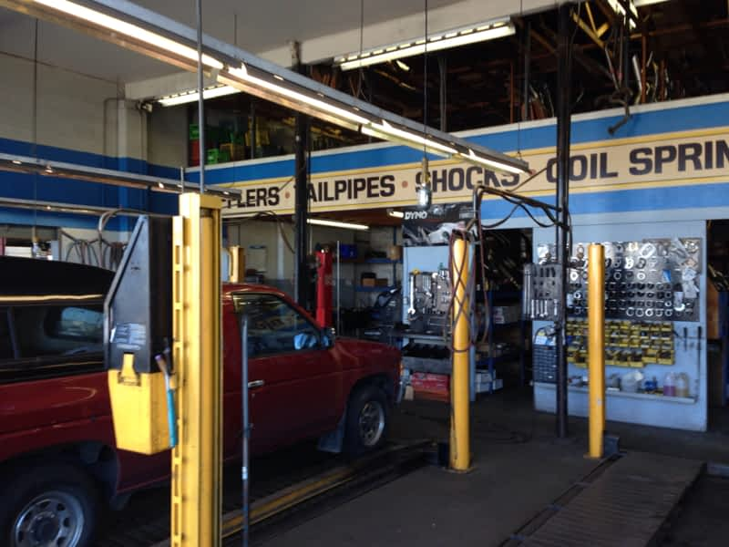 photo Island Muffler and Brake Shop