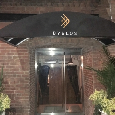 Byblos - Restaurants - 647-660-0909