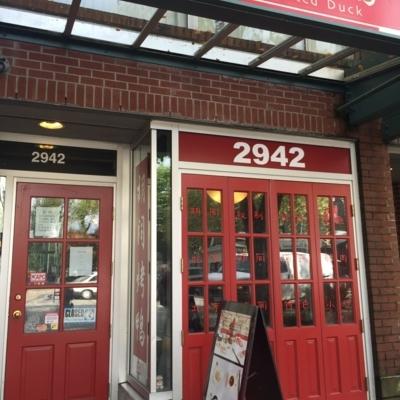 Hu Tong Restaurant - Restaurants - 604-559-6622