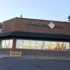 Forbidden City Restaurant - Chinese Food Restaurants - 403-250-1848