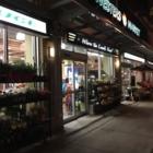 Nesters Market - Épiceries - 604-709-8014