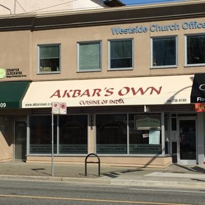 Akbar's Own Dining Lounge - Indian Restaurants - 604-736-8180