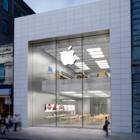 Apple Sainte-Catherine - Magasins d'électronique - 514-906-8400