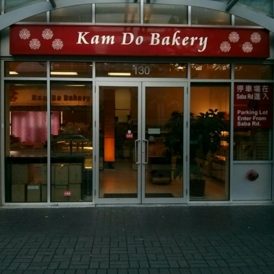Kam Do Bakery - Bakeries - 604-284-5611