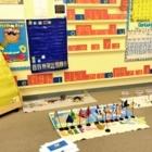 View Global Child Montessori Pre-School's Edmonton profile