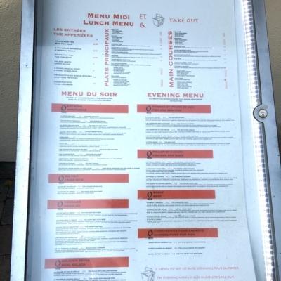 Restaurant ô Wok - Restaurants - 819-681-4455