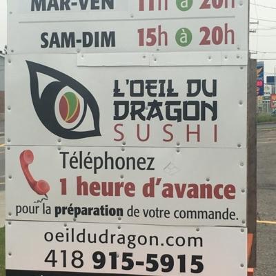 L'Oeil du Dragon Sushi - Sushi et restaurants japonais - 418-915-5915