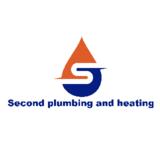 View Second Plumbing & Heating Ltd's Edmonton profile