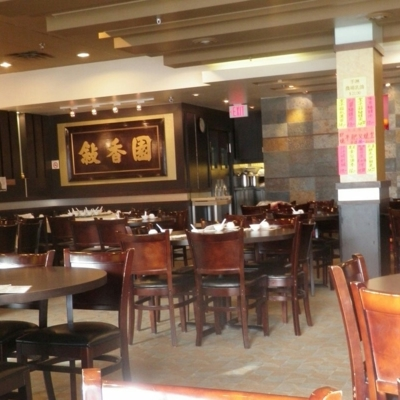 Johns Chinese B B Q Restaurant - Asian Restaurants - 905-881-3333