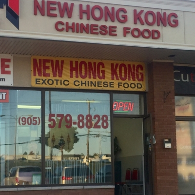 New Hong Kong - Restaurants chinois - 905-579-8828