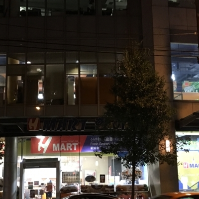 H-Mart - Grocery Stores