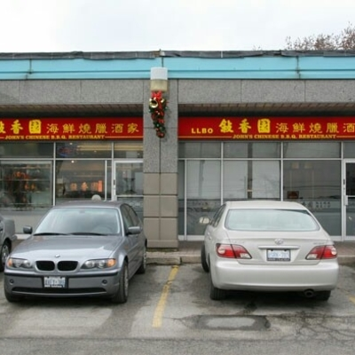Johns Chinese B B Q Restaurant - Restaurants - 905-881-3333