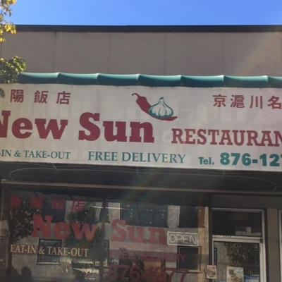New Sun Restaurant - Seafood Restaurants