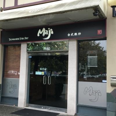 Maji Restaurant - Pubs - 604-270-3100