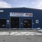 View D & S Automotive's Flatrock profile