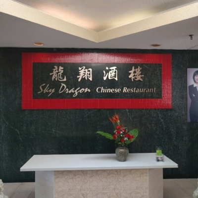 Sky Dragon Chinese Restaurant - Restaurants