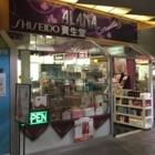 Alana Cosmetics - Cosmetics & Perfumes Stores - 604-433-9321