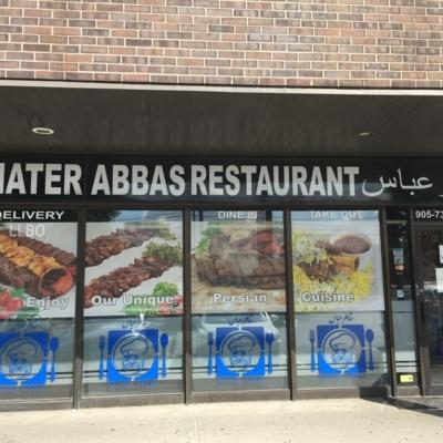 Shater's Abbas Restaurant - Pizza et pizzérias - 905-731-5299