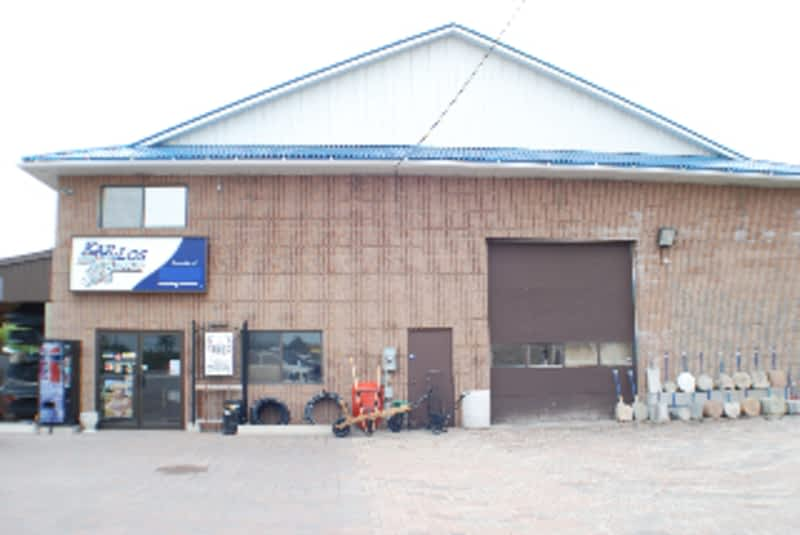 Kar Los Building Supplies Bradford On 20400 Hwy 11 W Canpages