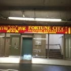 Fortune City Seafood Restaurant - Restaurants - 604-255-0008