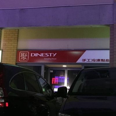 Dinesty Dumpling House - Chinese Food Restaurants - 604-279-9927