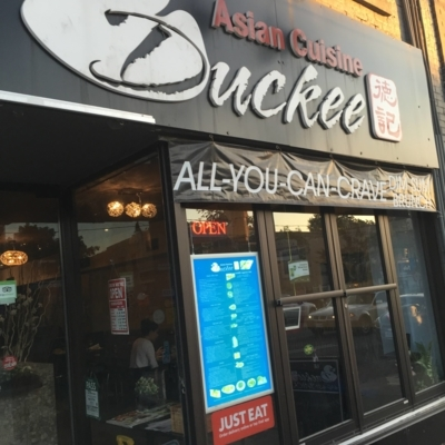 Duckee - Vegetarian Restaurants - 416-481-3825