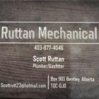 Ruttan Mechanical Plumbing & Heating - Plumbers & Plumbing Contractors