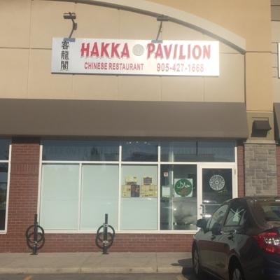 Hakka Pavilion - Restaurants - 905-427-1668
