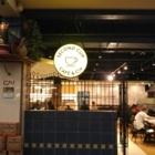 Second Cup - Cafés - 438-387-6387
