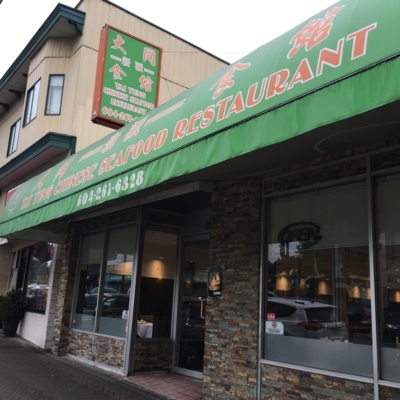 Tai Tung Chinese Seafood Restaurant - Restaurants