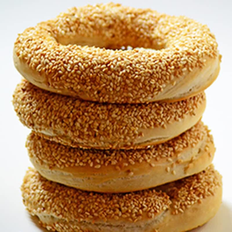 photo Simit The Big Bagel