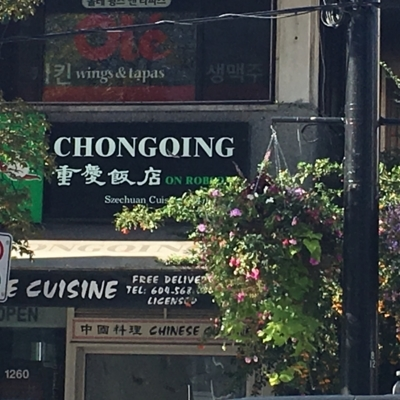 ChongQing Restaurant - Asian Restaurants - 604-568-0303