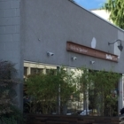 Suika Japanese Restaurant - Restaurants - 604-730-1678