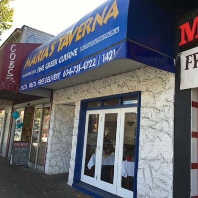 Maria's Taverna - Pizza & Pizzerias