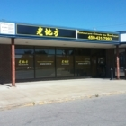 Restaurant Chinois du Bonheur - Chinese Food Restaurants - 450-671-8899