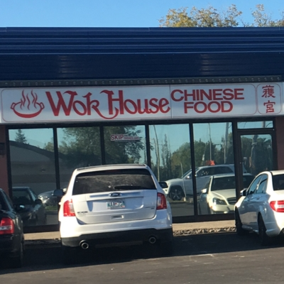 Wok House Restaurant - Restaurants asiatiques - 204-889-7235