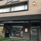 Custodio Photographers Ltd - Photographes de mariages et de portraits - 604-291-6344