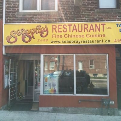 Seaspray Restaurant - Restaurants - 416-690-8880