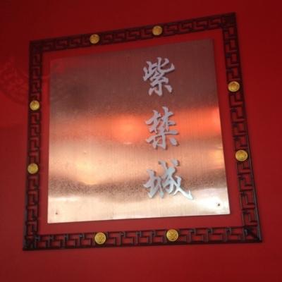 Cite Interdit - Restaurants - 514-903-9332