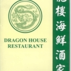 New Dragon House Restaurant - Asian Restaurants
