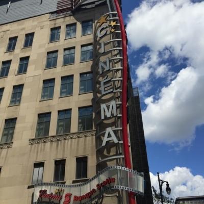 Bank Scotia Cinema - Movie Theatres - 514-842-0549