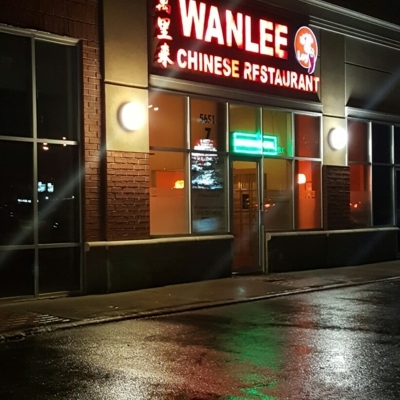 Wan Lee Loy - Chinese Food Restaurants - 416-291-4699