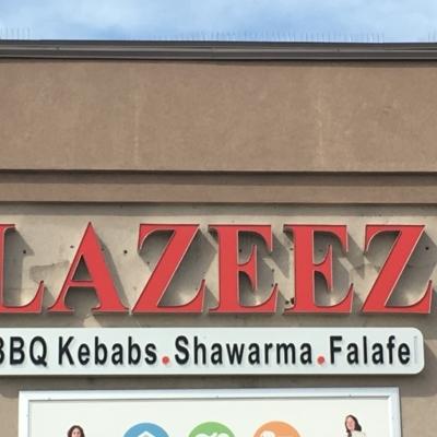 Lazeez - Boulangeries