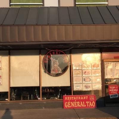 Restaurant General Tao - Chinese Food Restaurants - 450-443-8882