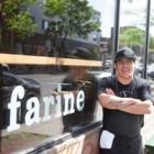 Farine Inc - Bakeries
