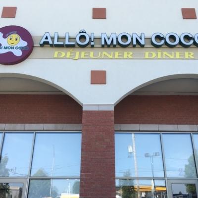 Allô! Mon Coco - Restaurants