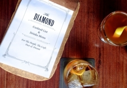 Where to find the best Old Fashioned cocktail in Vancouver