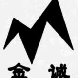 View Jincheng Roofing Inc's Markham profile