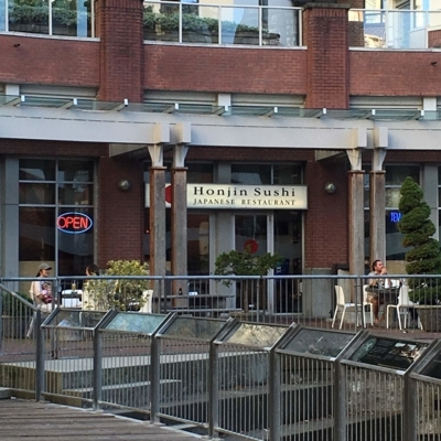 View Honjin Yaletown Sushi Restaurant's Vancouver profile