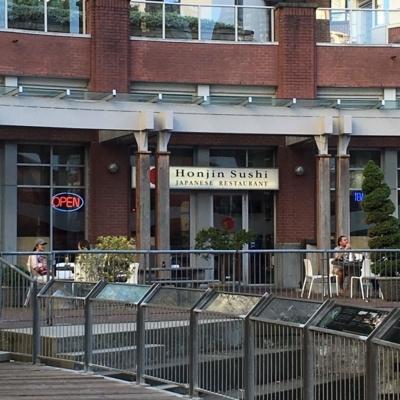 Honjin Yaletown Sushi Restaurant - Restaurants